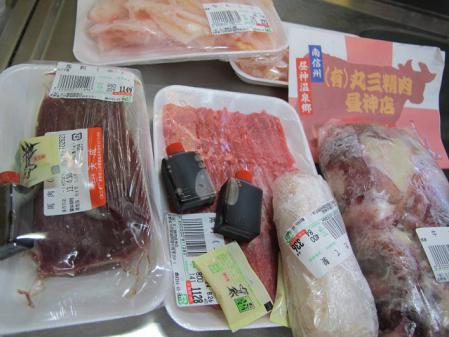 お肉いっぱい!!
