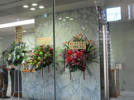 TAKANAKA伝説2012かつしか