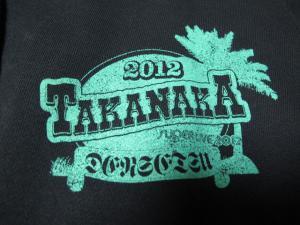 TAKANAKAパーカー