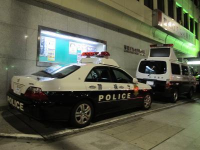 警視庁丸の内警察署
