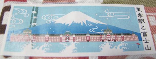 東京駅と富士山