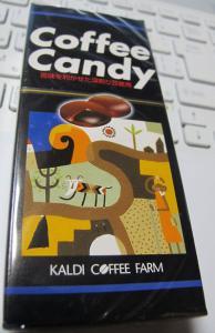 カルディ コーヒーキャンディ