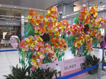 花のオブジェ