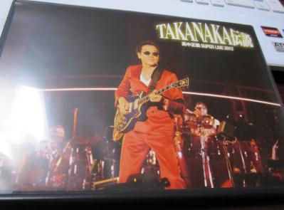 TAKANAKA伝説