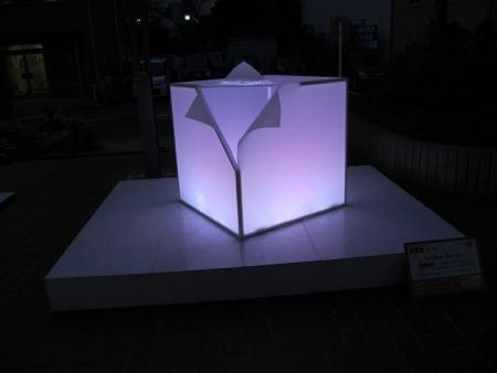 ライトオブジェ