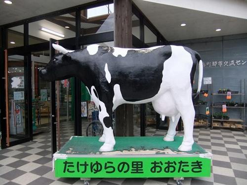 2013.11.28 バーベキュー大会(大多喜・定年帰農者連盟) 006