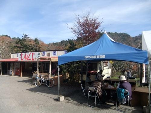 2013.12.1 清和の豚汁(清和道の広場) 022