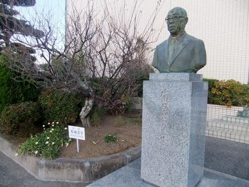 2013.12.1 波の伊八(鴨川・郷土博物館) 028