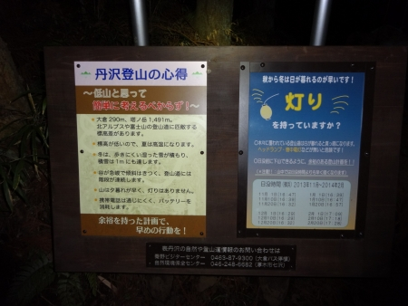 DSC01871.jpg