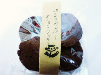 solamaさんクッキー