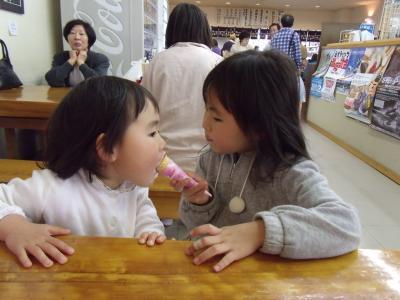 DSCF1077_convert_20100509193649.jpg