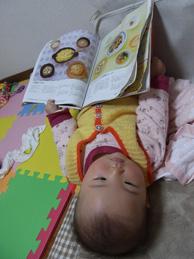 baby17_20120212154954.jpg