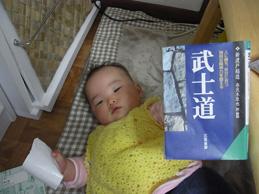 baby5_20120206145258.jpg
