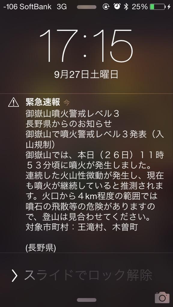20140928-10.jpg