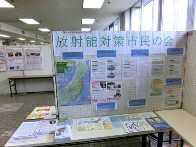 2012環境フェア