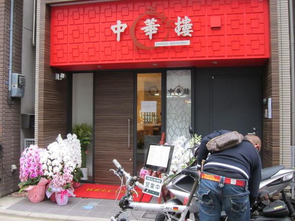 20110418ch.jpg