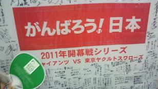2011060513530001.jpg