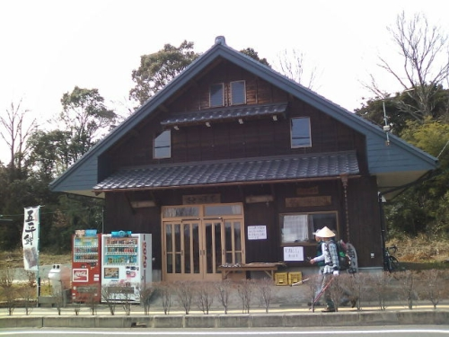 20110312c