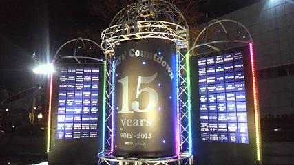 15_20130103000151.jpg
