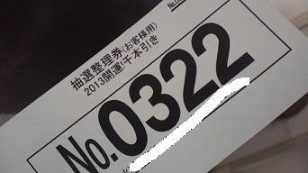 322.jpg