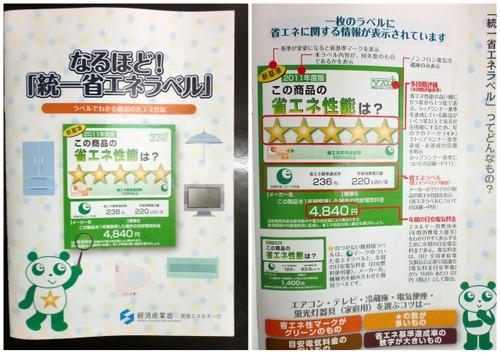 2011-05-30.jpg