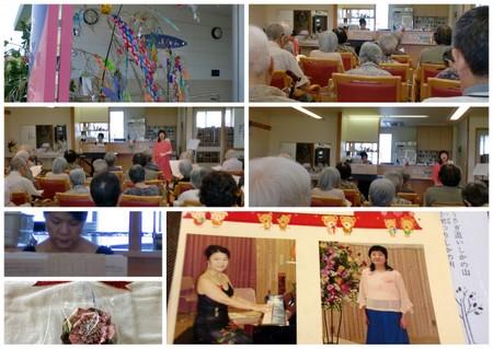 2011-07-05.jpg