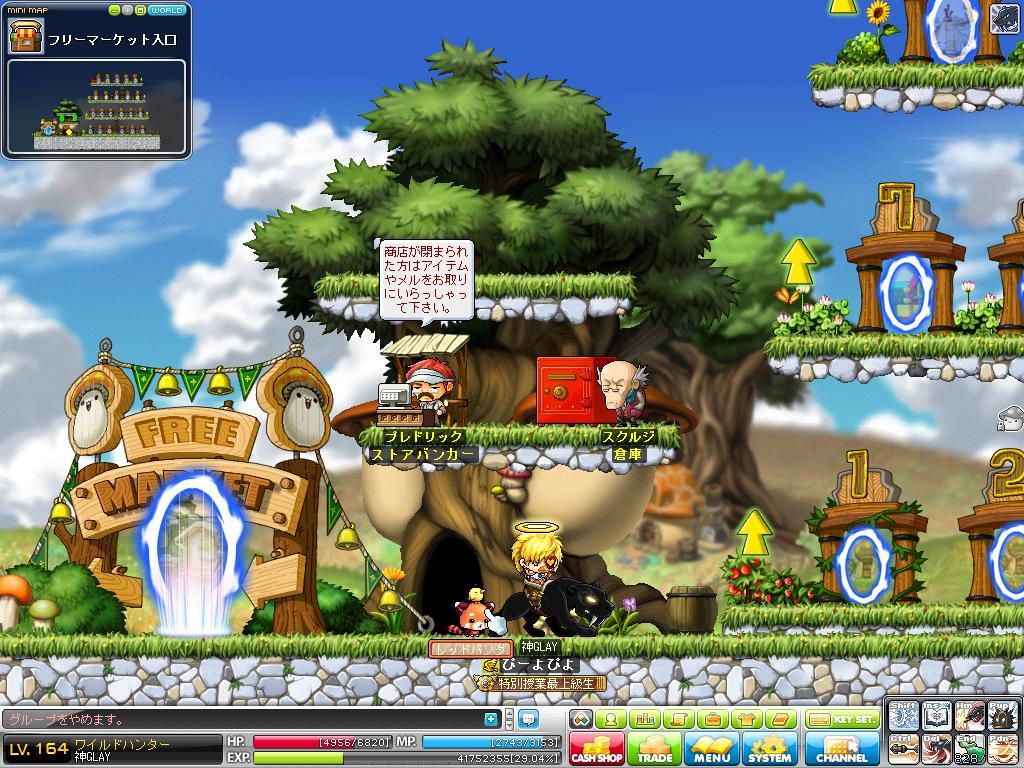 Maple110604_055341.jpg