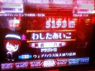 NEC_0035n.jpeg