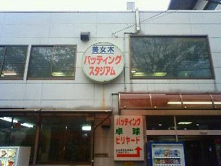 NEC_0041n.jpeg