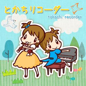 tokachi_jacket.jpg