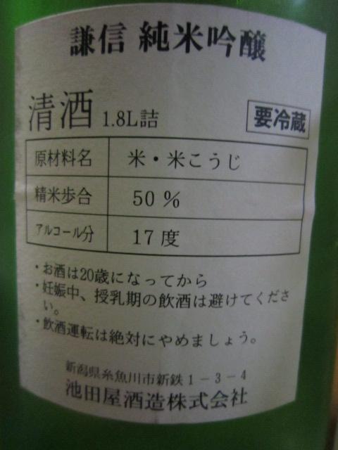 006_20110520225103.jpg