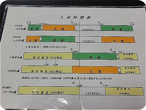 jz754-1.jpg