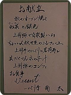 s-1168.jpg