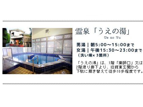 sitanoyu-2.jpg