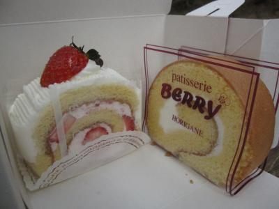 お菓子工房Berry