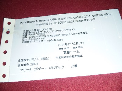 2011/12/11 LICE CASTLE チケット