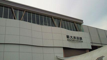 新幹線 9