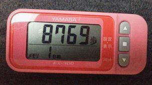 2012040803200000.jpg