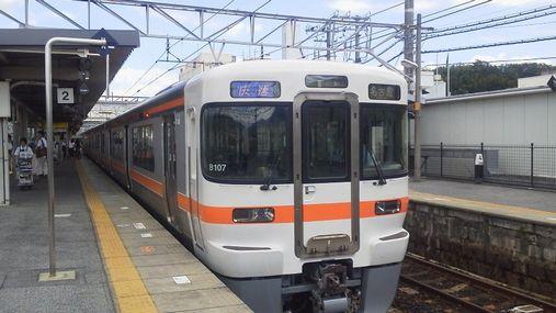 nakatugawa.jpg
