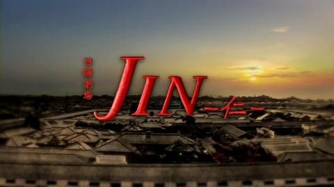 jin_00.jpg