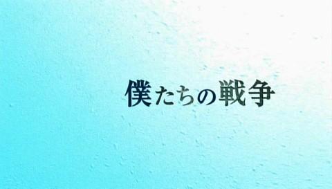 tbs_bokutachino_1.jpg