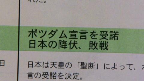tbs_bokutachino_11.jpg