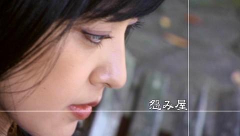 uramiya_sp1_8.jpg