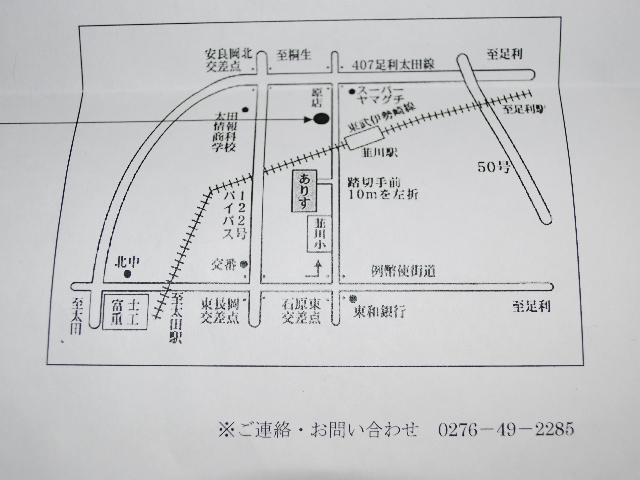 SSC_1963.jpg