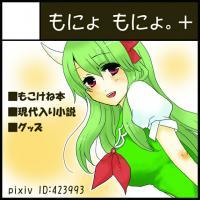 moblog_763ba839.jpg