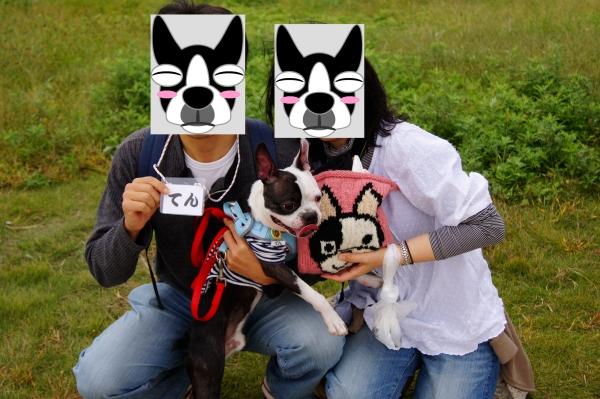 関西ボステリ倶楽部2010秋2 029_edited-1