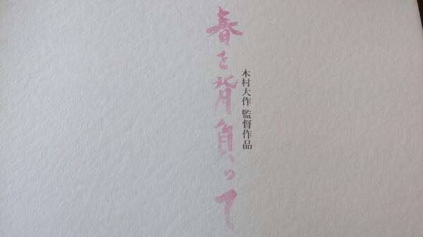 20140127001.jpg