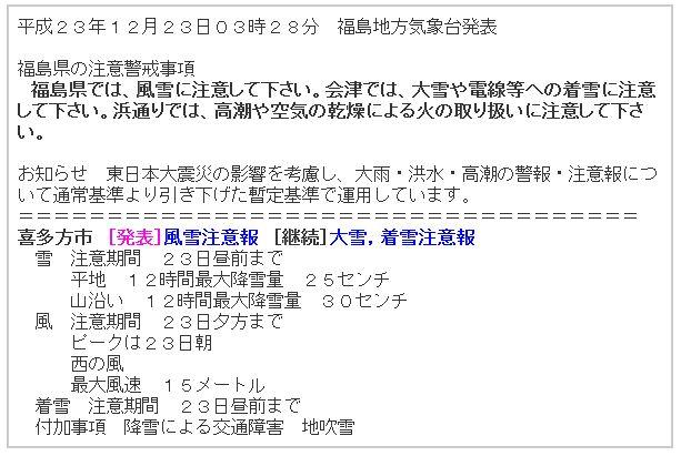 2011122307.jpg