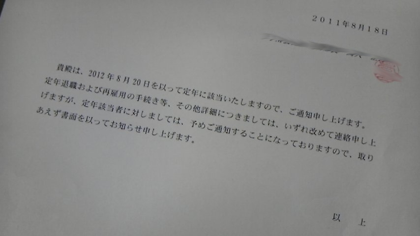 DSC_2227.jpg
