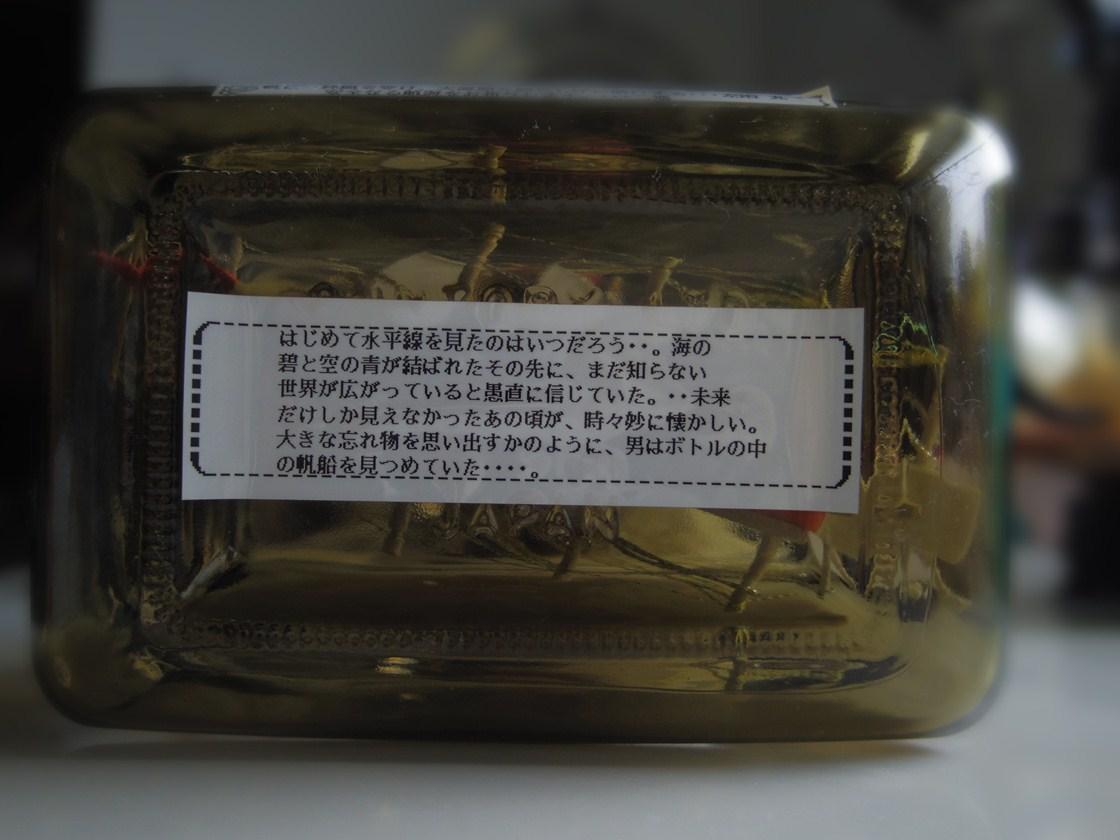 IMGP0259_R.jpg